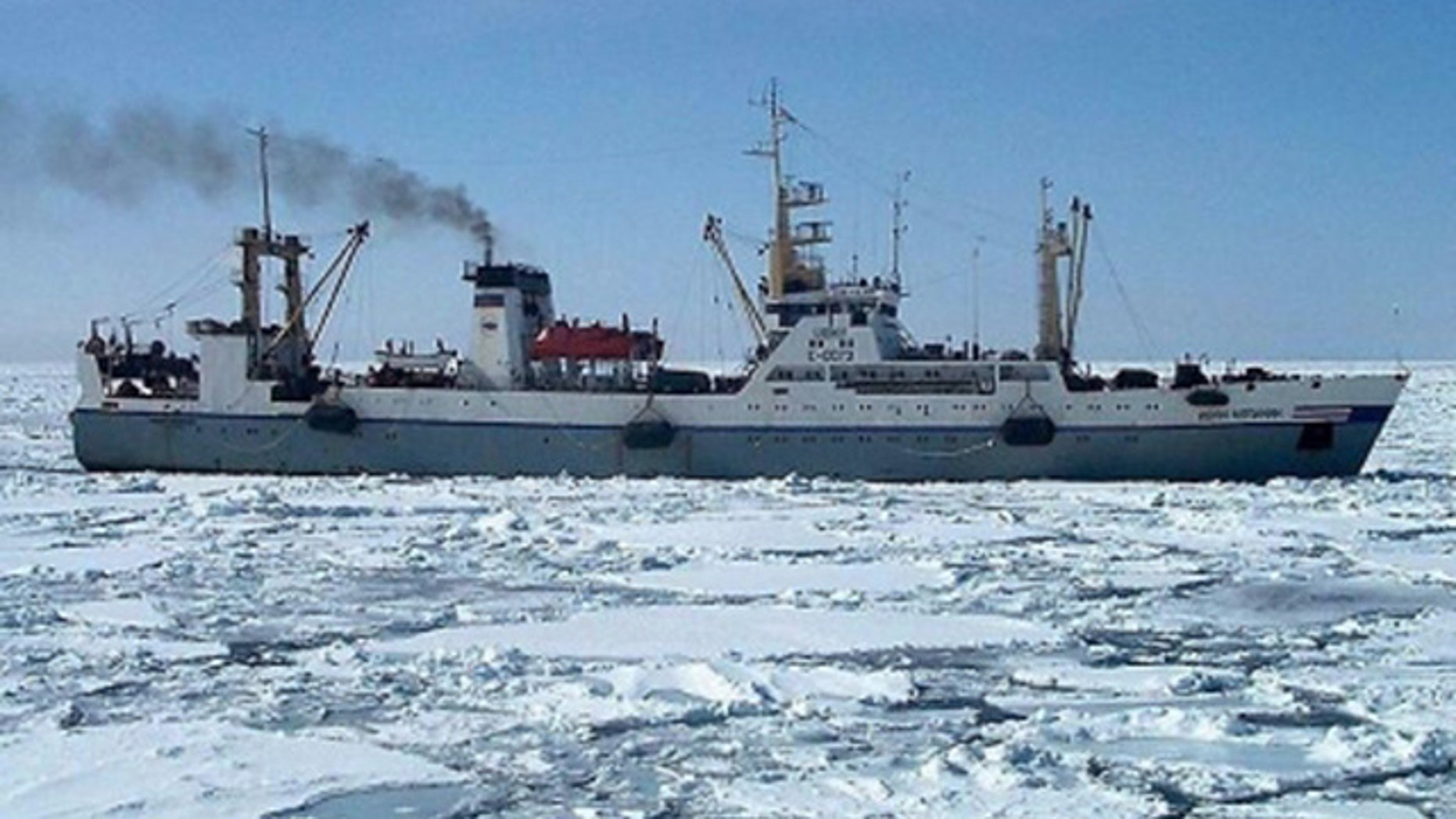 In this undated photo provided by Russian Emergency Situations Ministry, a Russian trawler, the same type as Dalny Vostok, is seen in an undisclosed location. (AP Photo/Russian Emergency Situations Ministry Press Service)