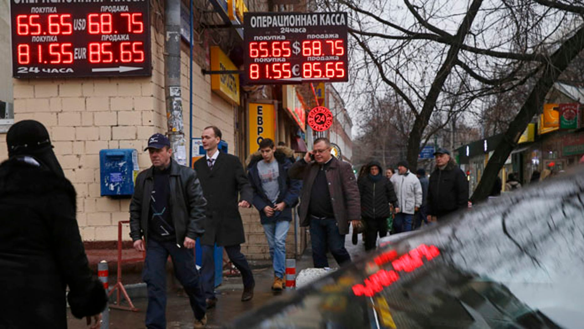 Dec. 16, 2014: Signs advertising currencies are illuminated next to the exchange office in Moscow, Russia.