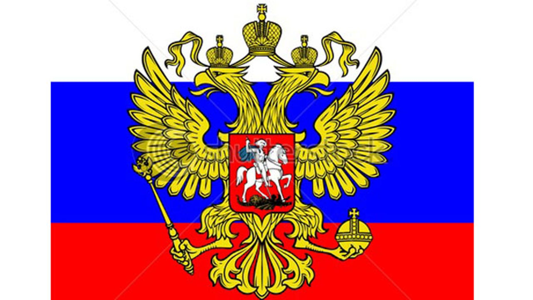Vladimir region. Coat of arms, flag and symbols of individual cities