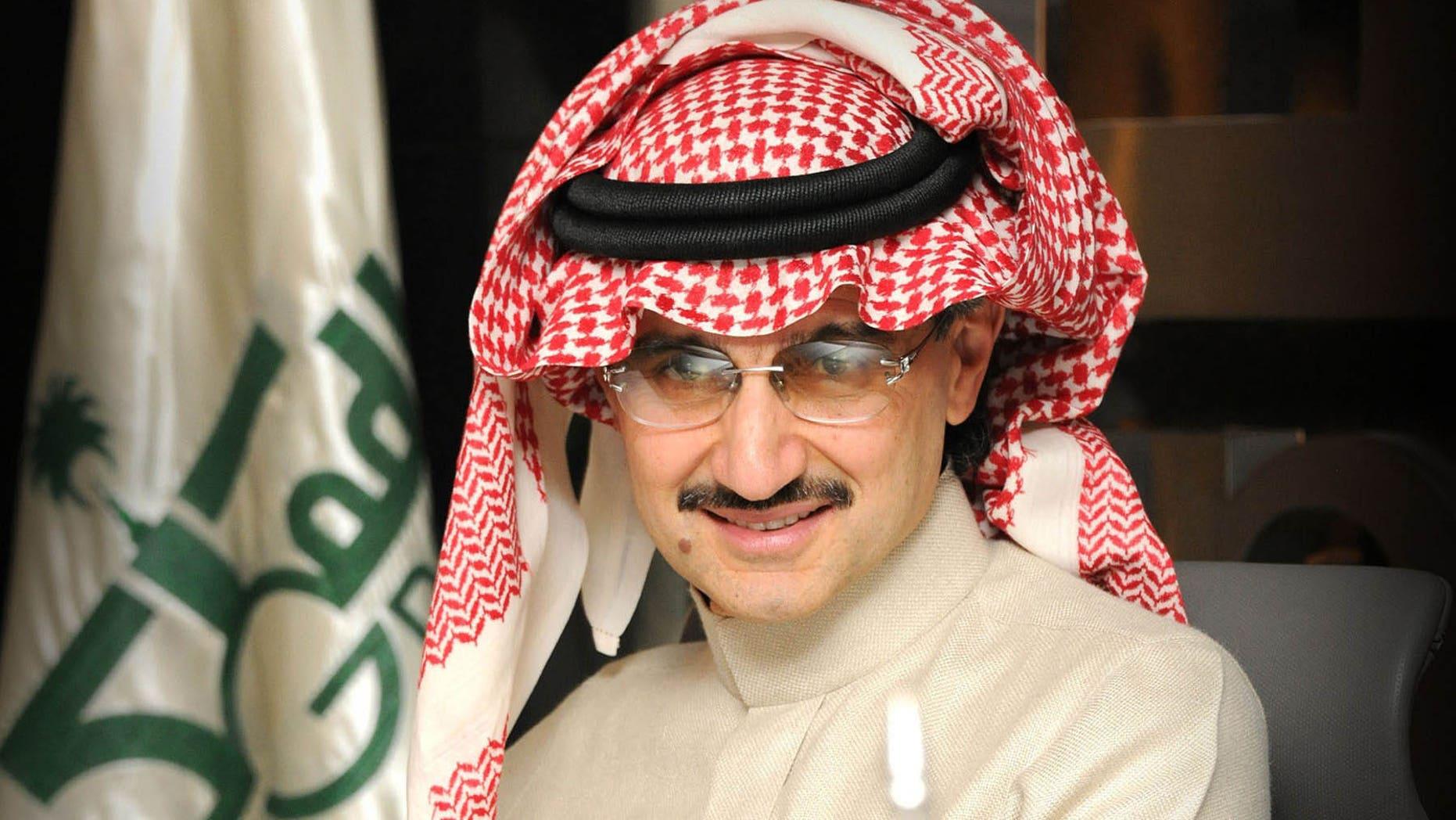 HRH Prince Alwaleed Bin Talal, Chairman Kingdom Holding Company.