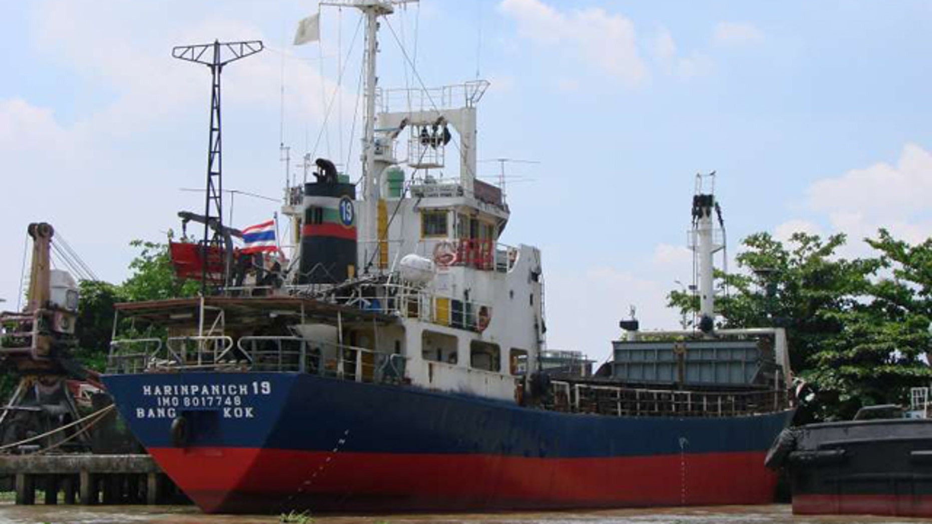 Shown here is the ship said to be approaching Canada with Tamil migrants on board. The photo is from 2008 when the ship was called Harin Panich 19. (Geir Vinnes/Shipspotting.com)