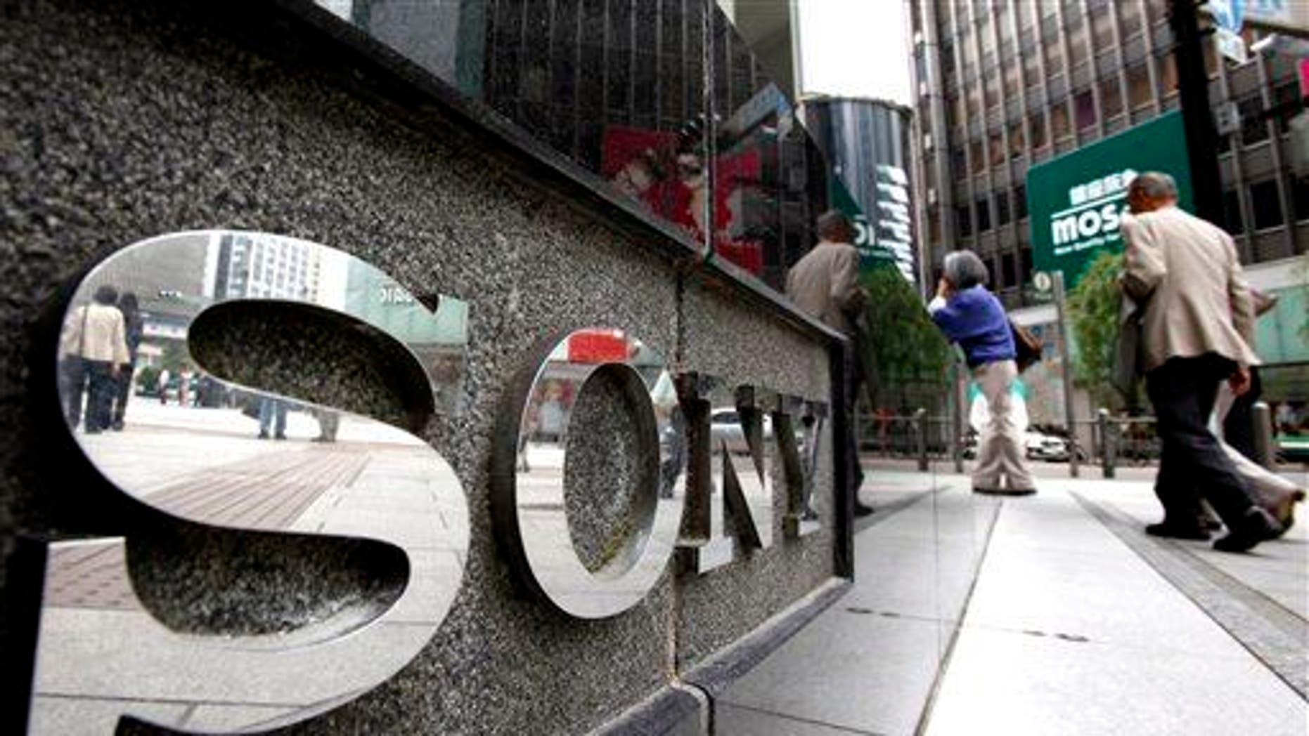 The Sony hack worsens.