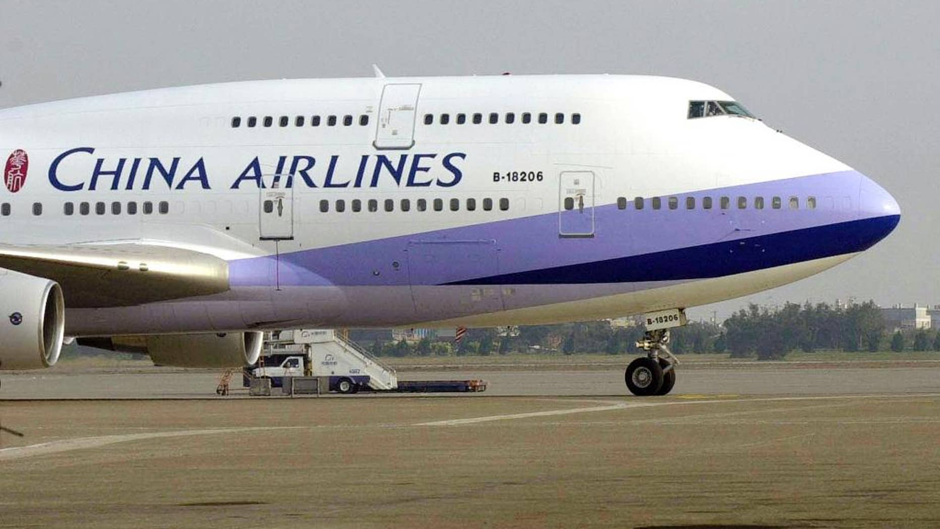 Taiwanese Woman Might Pay Compensation For Us Plane Birth