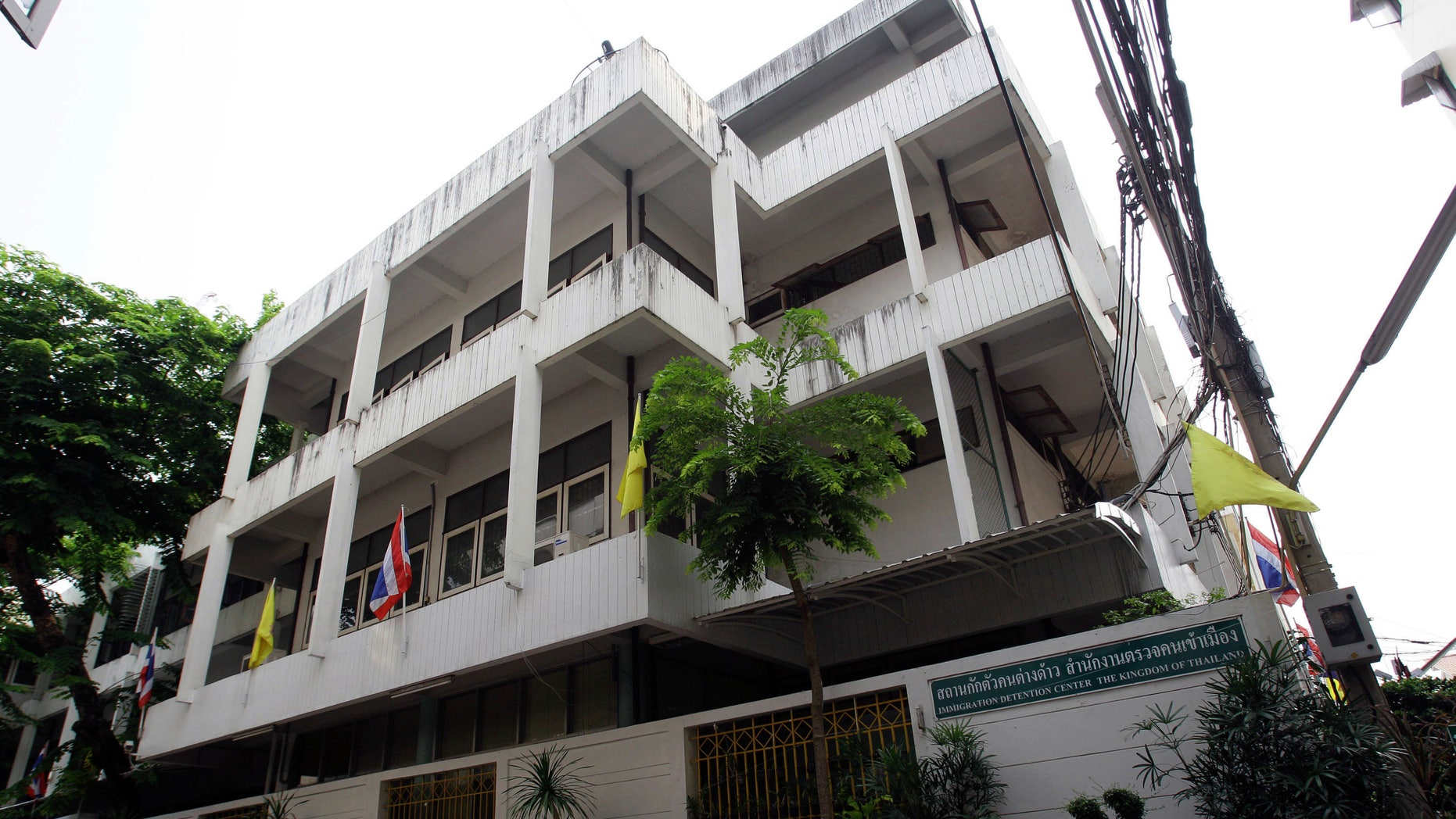 "April 1, 2012: The exterior of Thai Immigration Police detention center where Vito Roberto Palazzolo, a fugitive Italian banker implicated in the ""Pizza Connection"" drug and money laundering trial, is being held for questioning."