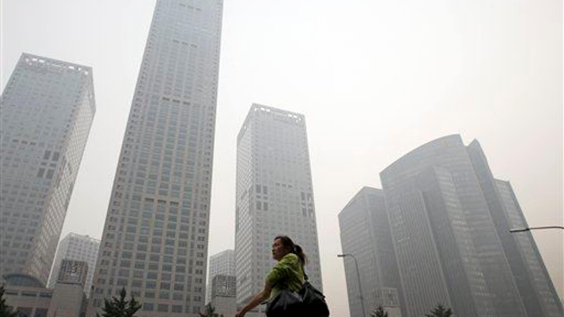 A hazy skyline in Beijing.