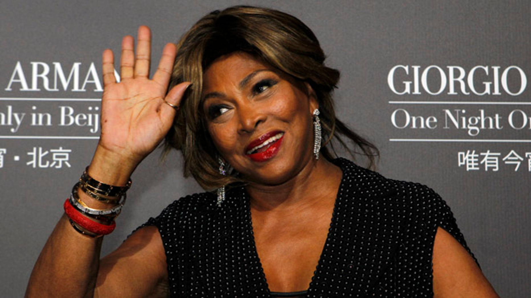 May 31, 2012: This file photo shows U.S. singer actress Tina Turner arriving for the Giorgio Armani fashion show held in Beijing.