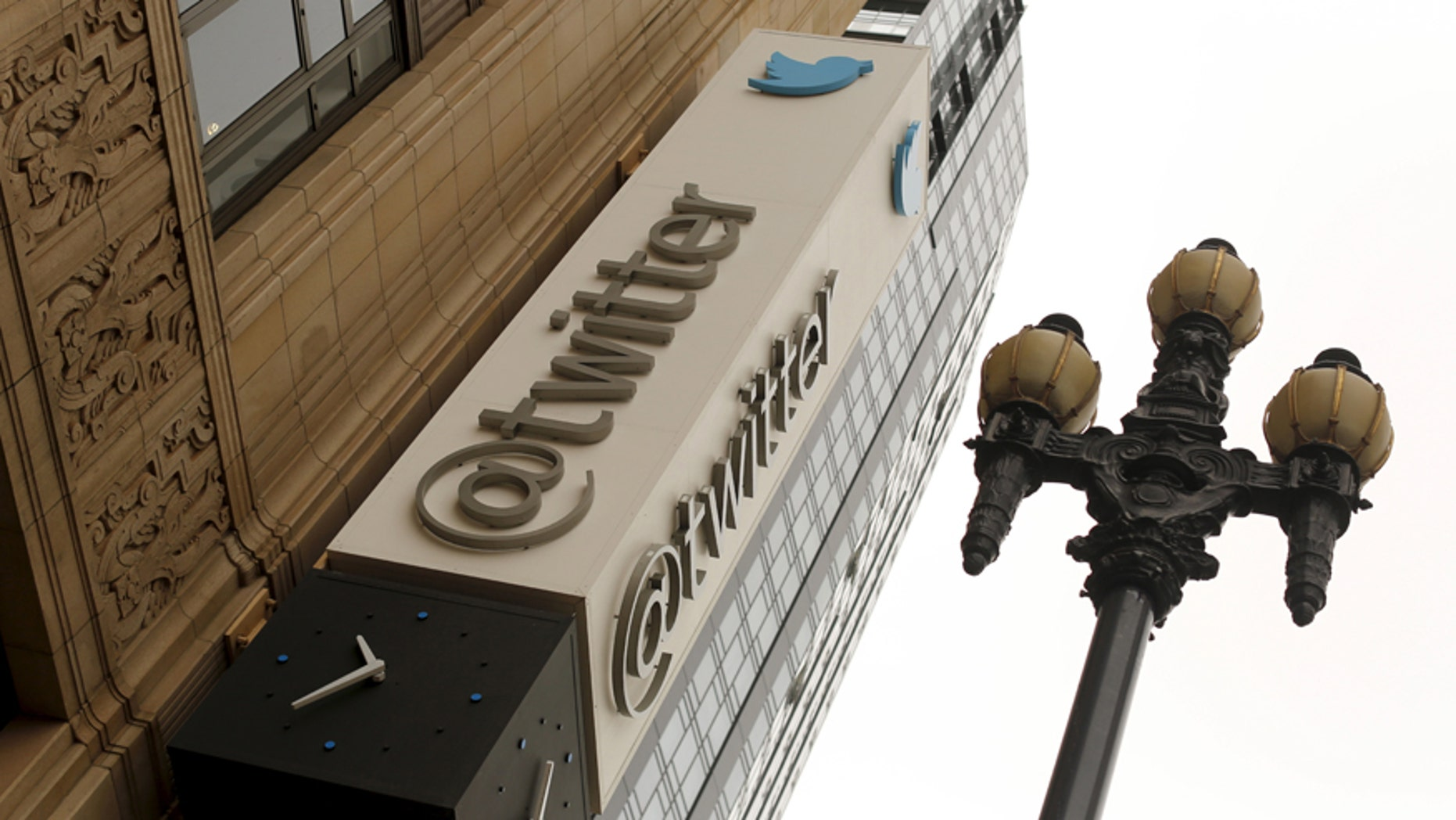 The Twitter logo is shown at its corporate headquarters  in San Francisco, Calif. April 28, 2015.