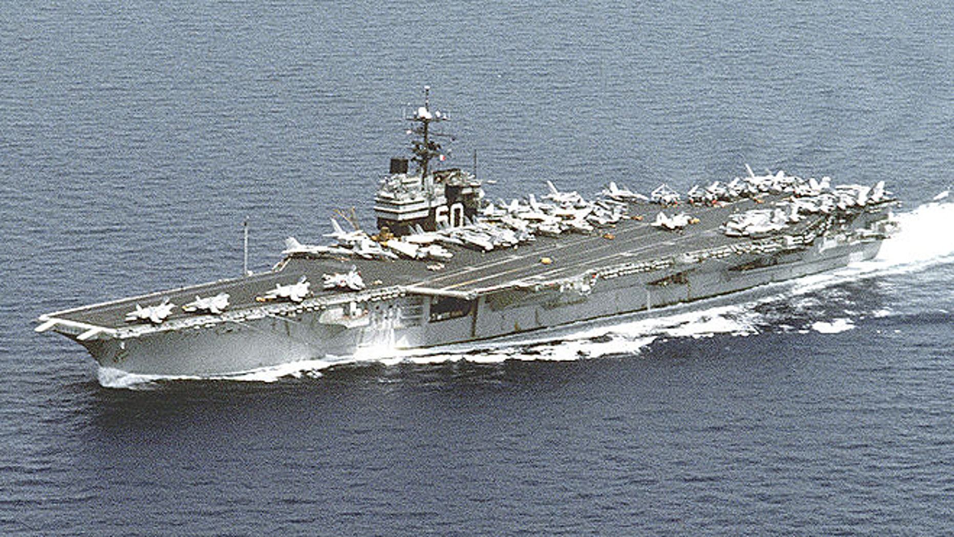 The ship, seen here in 1992, is currently berthed at the Naval Station Newport in Rhode Island and will depart for Texas later this summer. (Department of Defense)