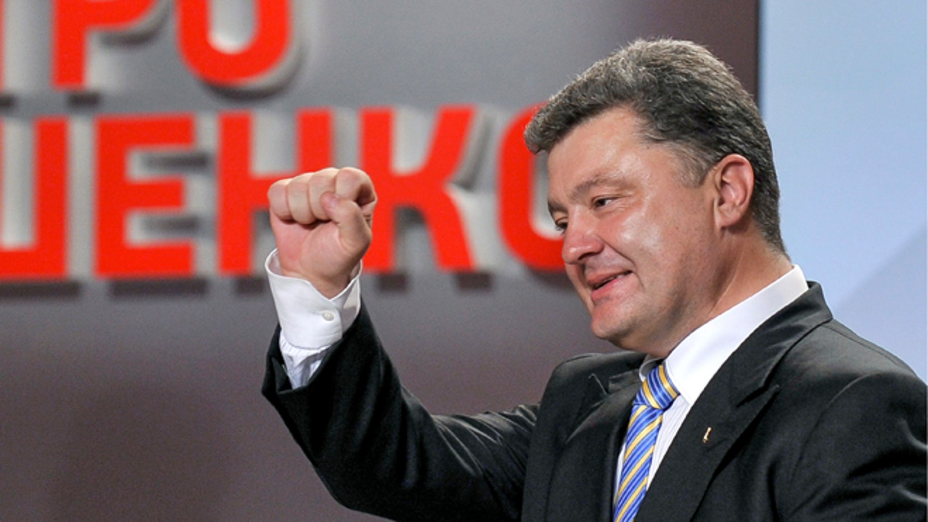 May 25, 2014: Petro Poroshenko in Kiev, Ukraine.