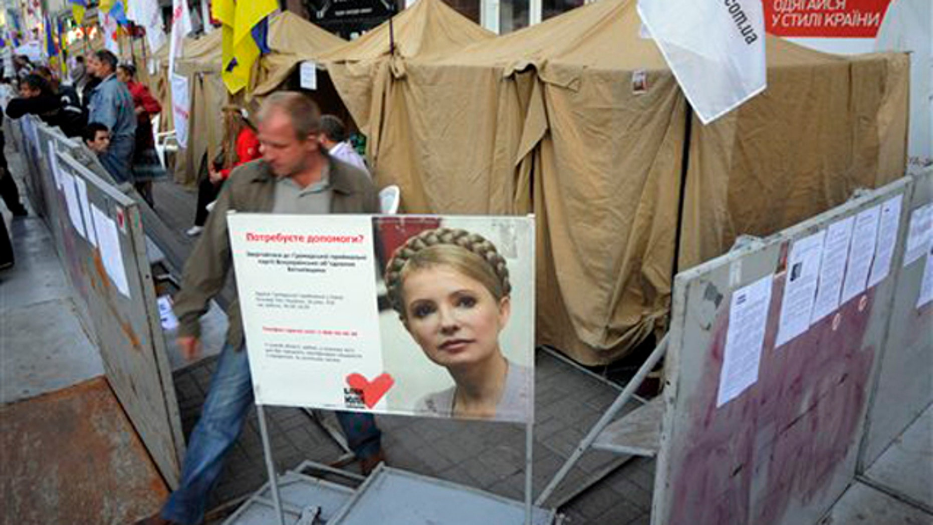 A tent camp in support of former Ukrainian Prime Minister Yulia Tymoshenko outside the Pecherskiy District Court building in central Kiev, Monday, Aug. 8, 2011.