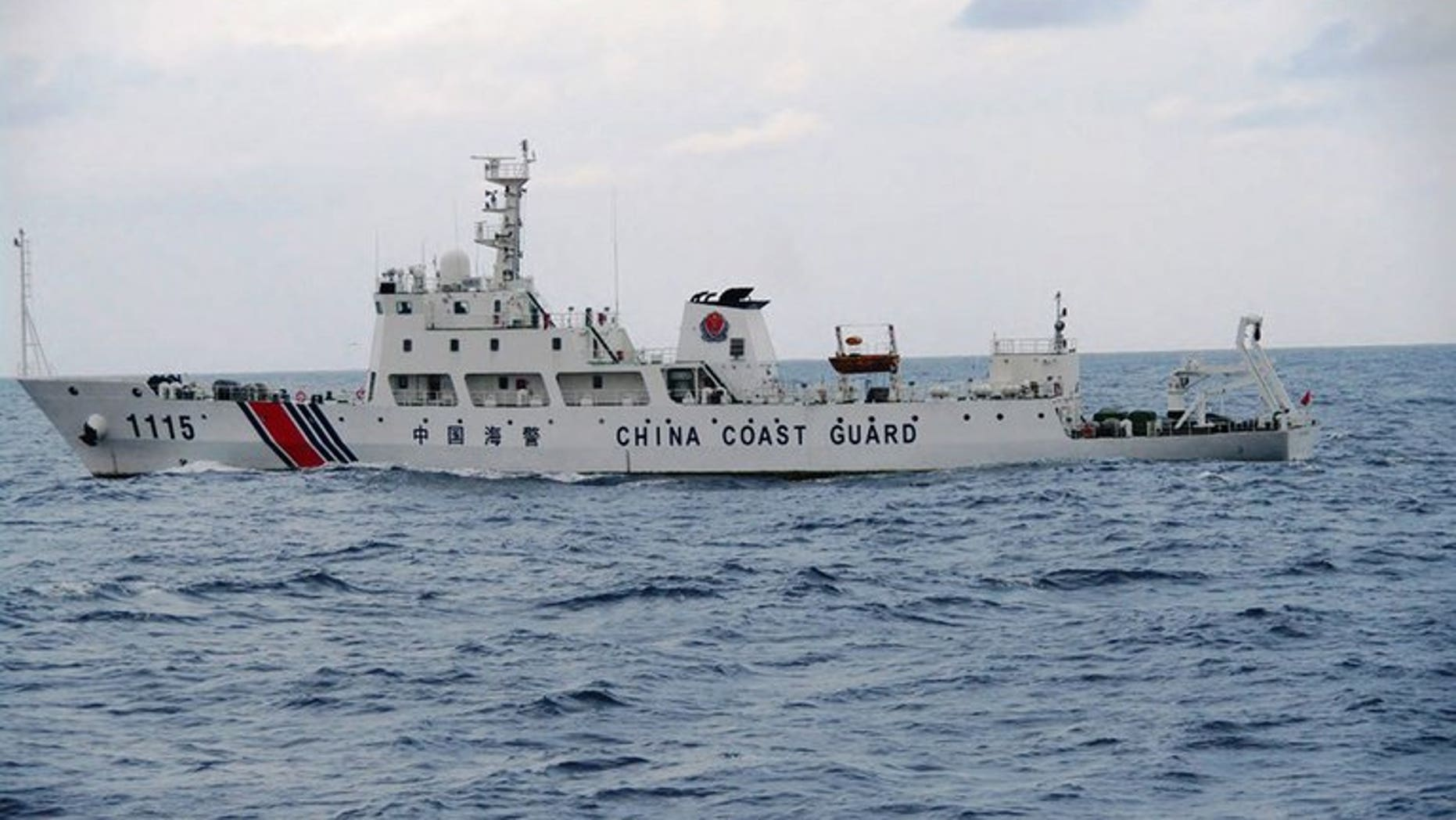 A Chinese coastguard ship cruises near disputed isles -- known as the Senkakus in Japan and Diaoyus in China -- in the East China Sea, on September 5, 2013