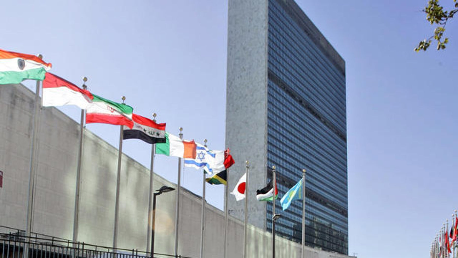 FILE -- United Nations headquarters in New York City.