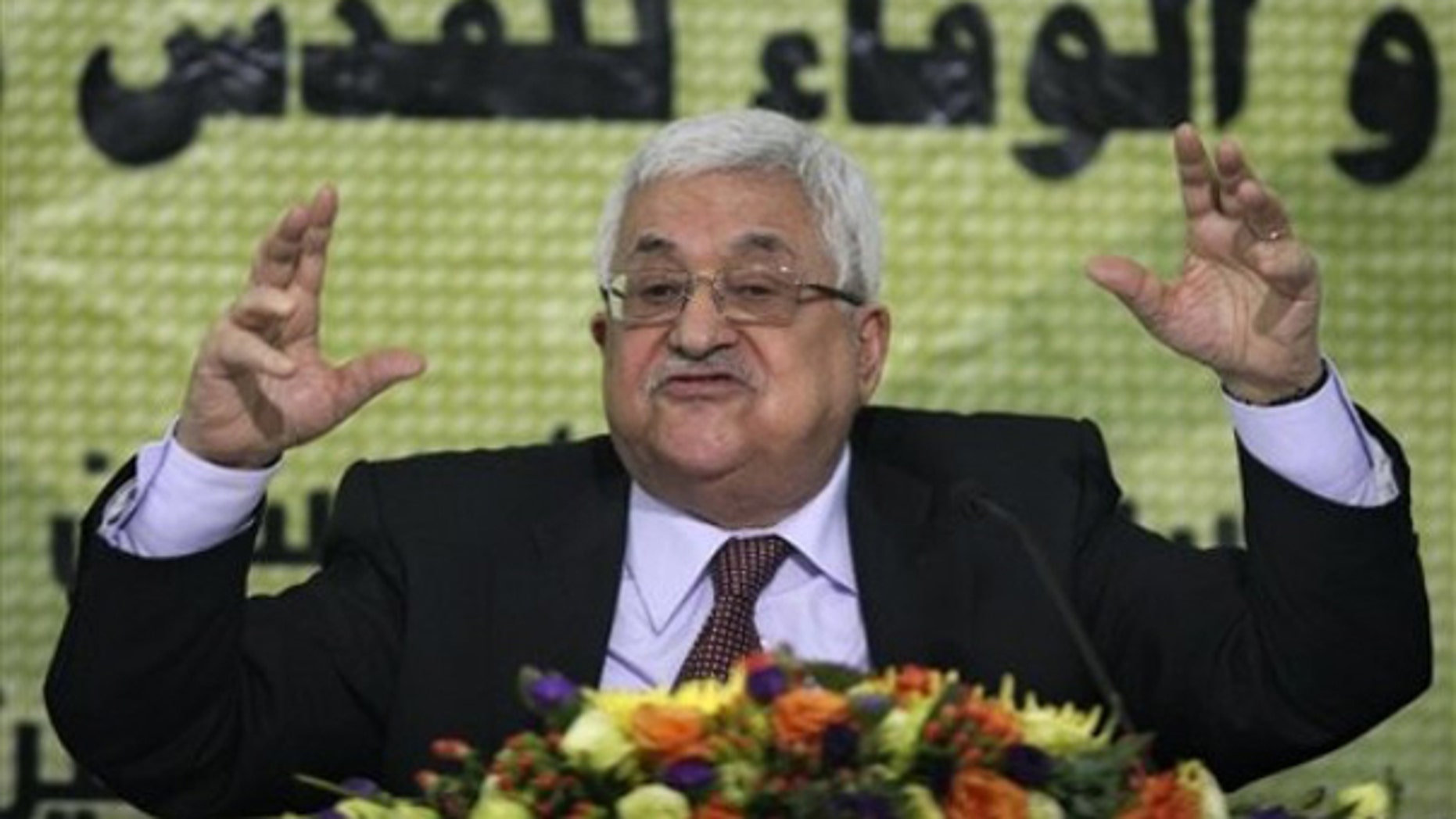 Palestinian President Mahmoud Abbas speaks to leaders of his Fatah movement in the West Bank city of Ramallah April 24. (AP Photo)