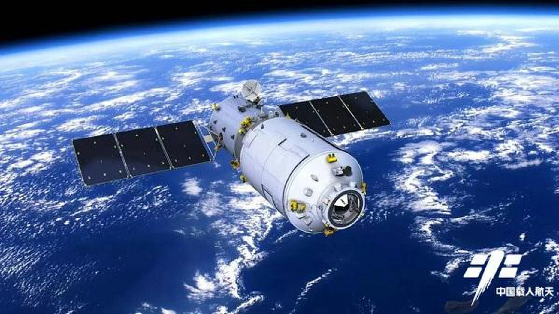 china space station - 1200×675