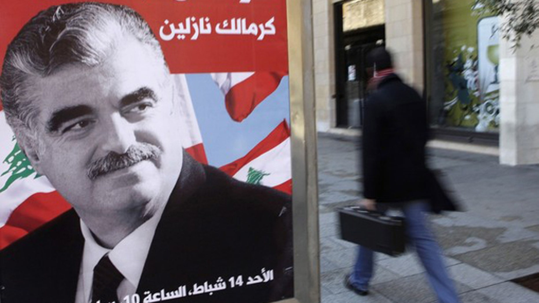 Former Lebanese Prime Minister Rafik Hariri, pictured above, was killed along with 22 other people by a huge truck bomb blast on Feb. 14, 2005, on Beirut's Mediterranean sea front (Reuters).