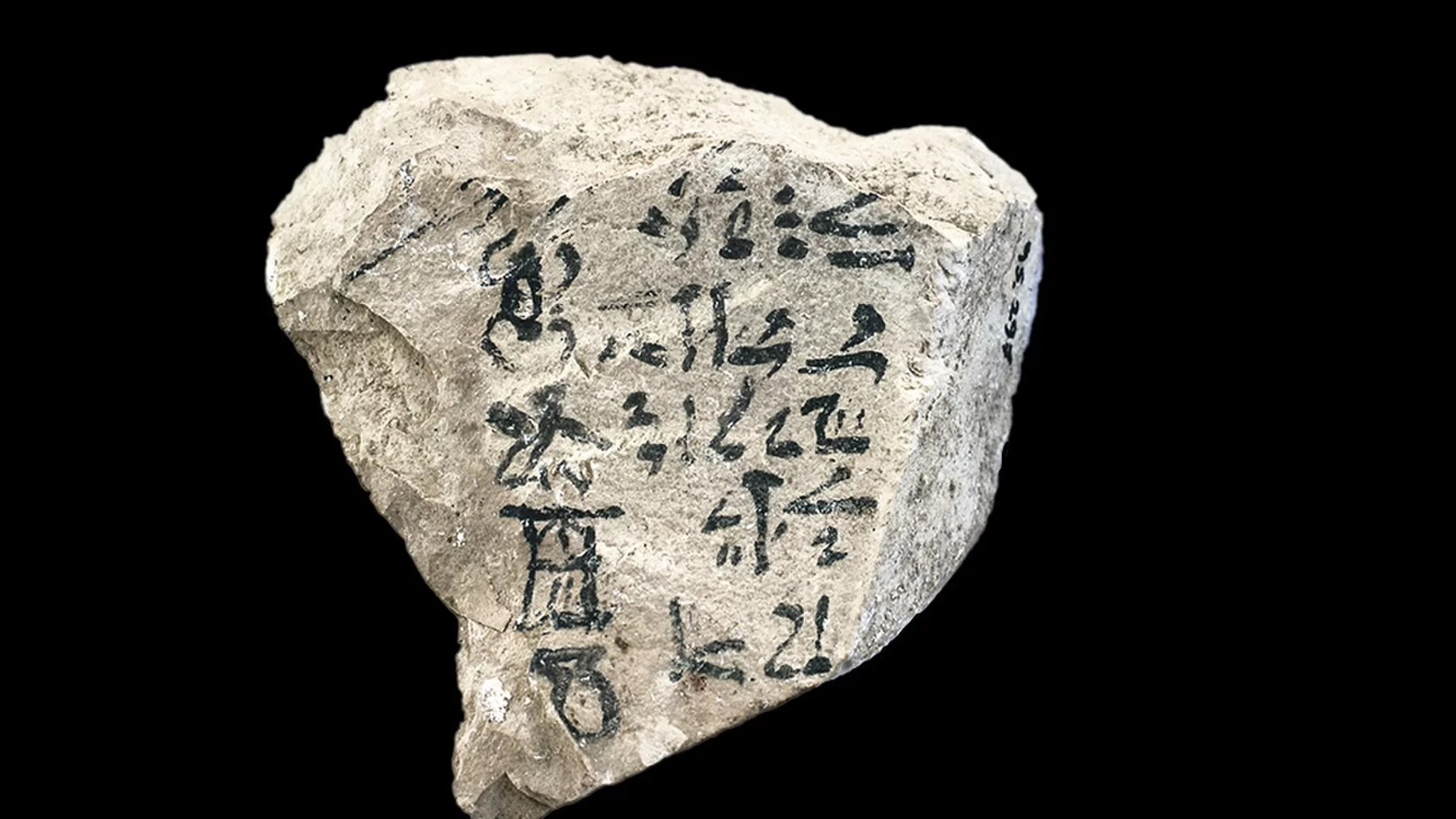 One side of the inscribed 3,400-year-old piece of pottery may show an ancient forerunner to our alphabet sequence. Credit: copyright Nigel Strudwick. No reproduction without permission
