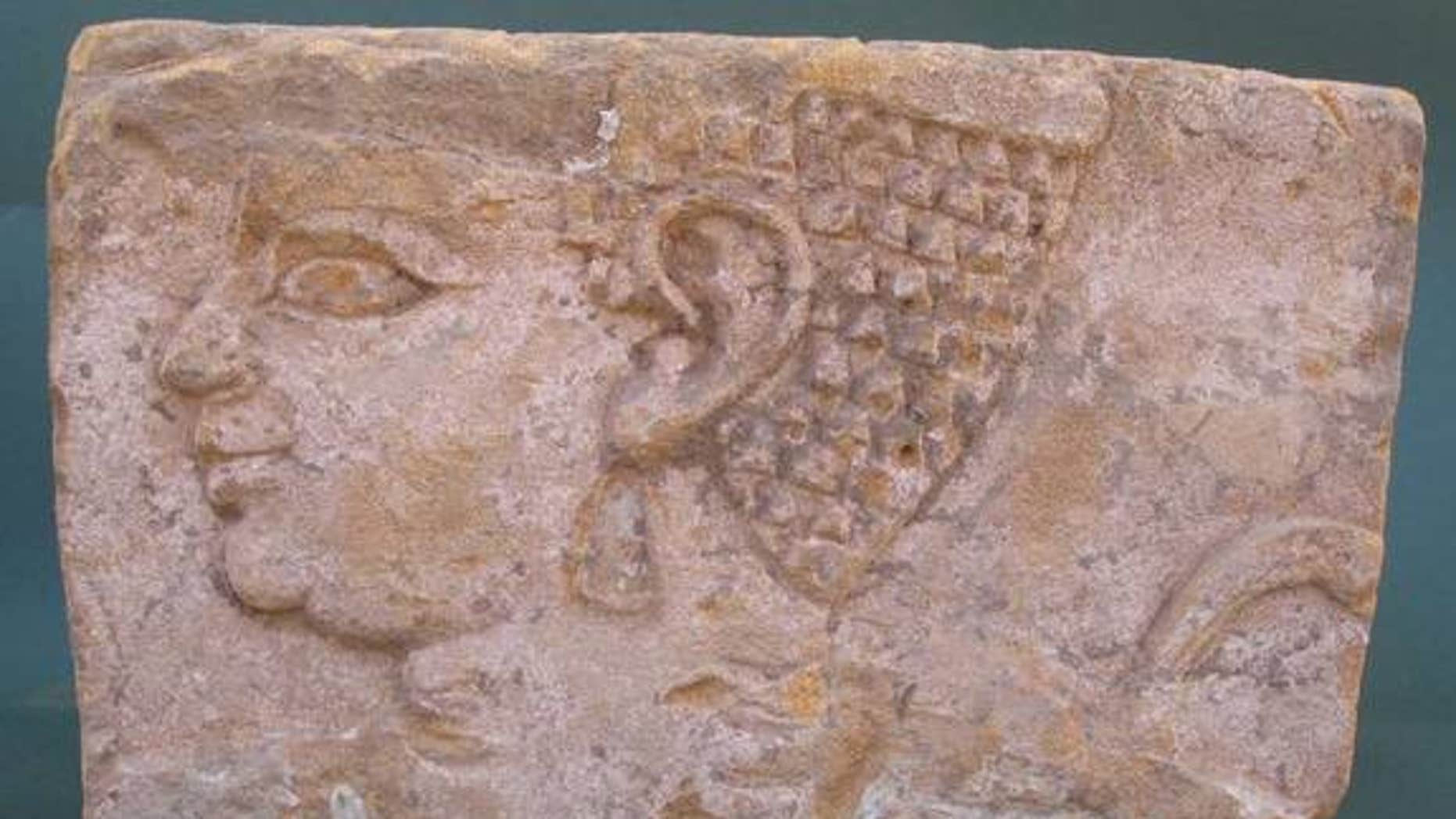 Dating back around 2,000 years and discovered in a palace in the ancient city of Meroe in Sudan, this relief appears to show a princess who is, fashionably, overweight.