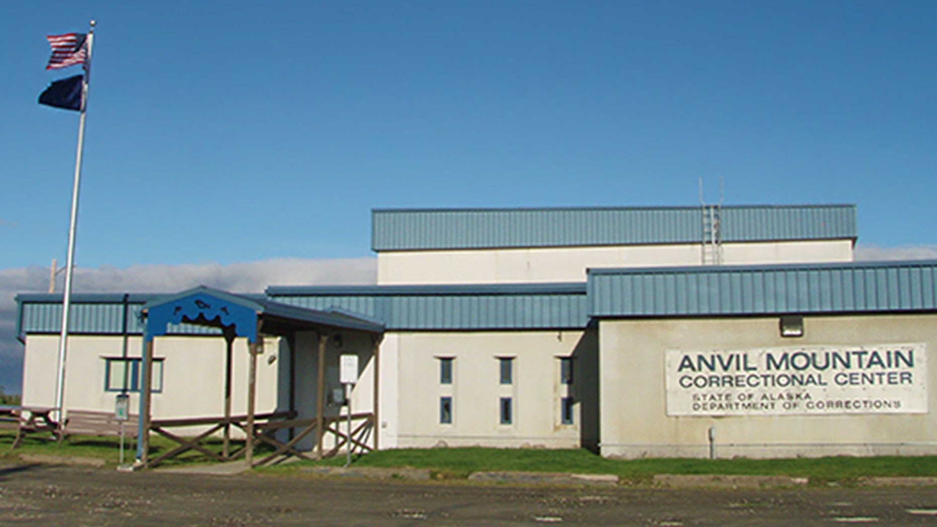 Julia Haworth and Austin Matthias are being held at the Anvil Mountain Correctional Center in Nome.