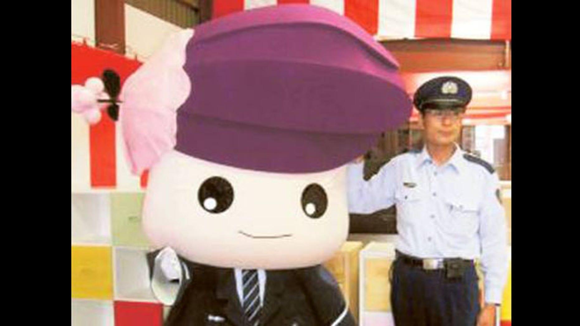 """A version of """"Katakkuri-chan"""", the mascot of Asahikawa Prison, in Asahikawa, some 560 miles north of Tokyo."""