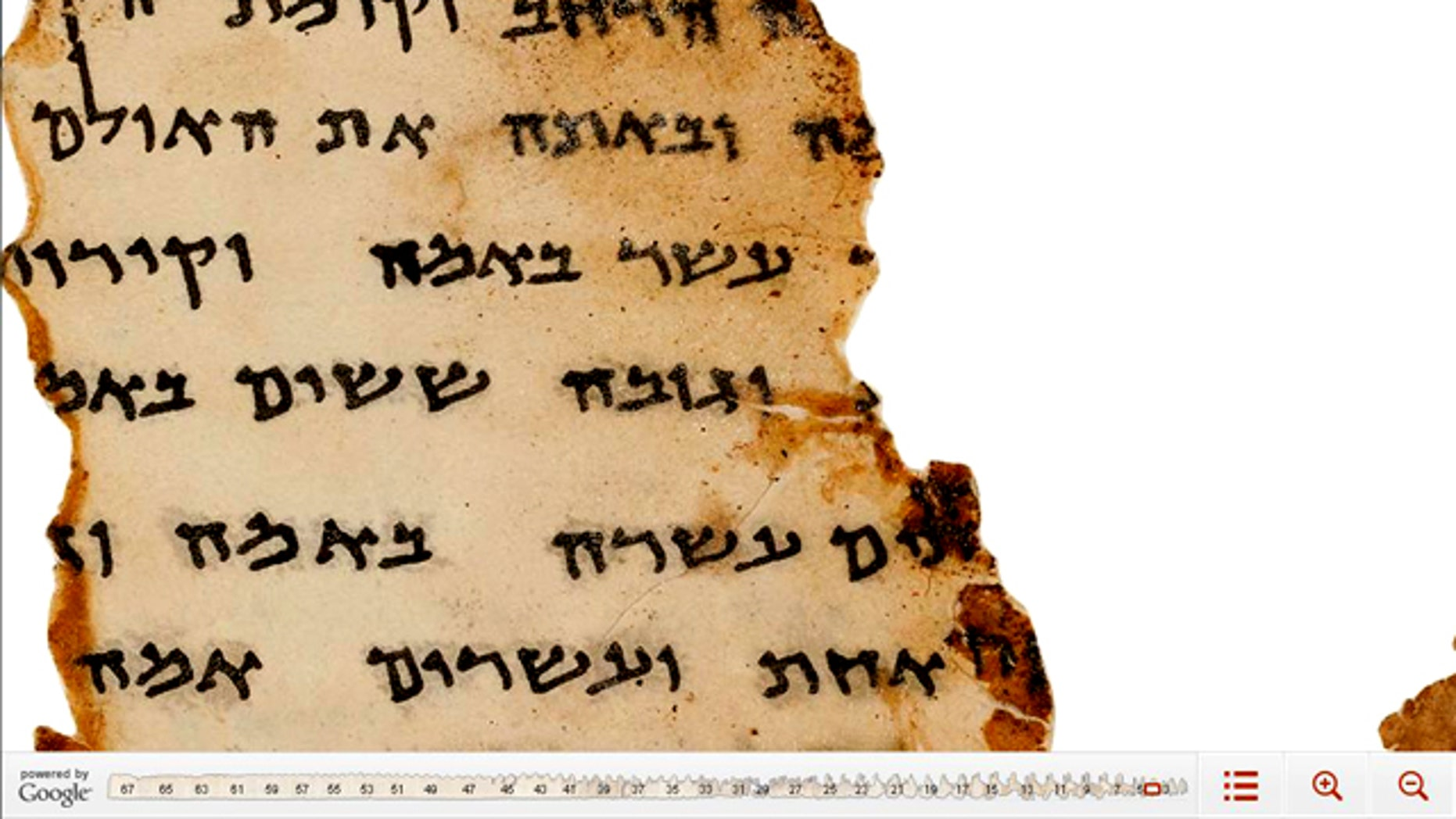 A screenshot of a section from the Temple Scroll, one of five Dead Sea Scrolls made accessible online thanks to a partnership between Israel's national museum and web giant Google.