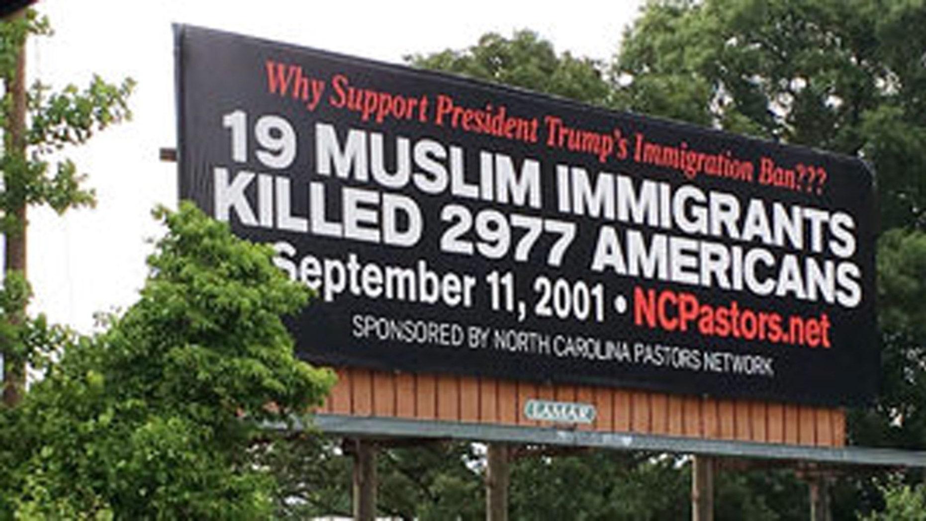 This billboard greets motorists on Interstate 40 in North Carolina's Catawba County.