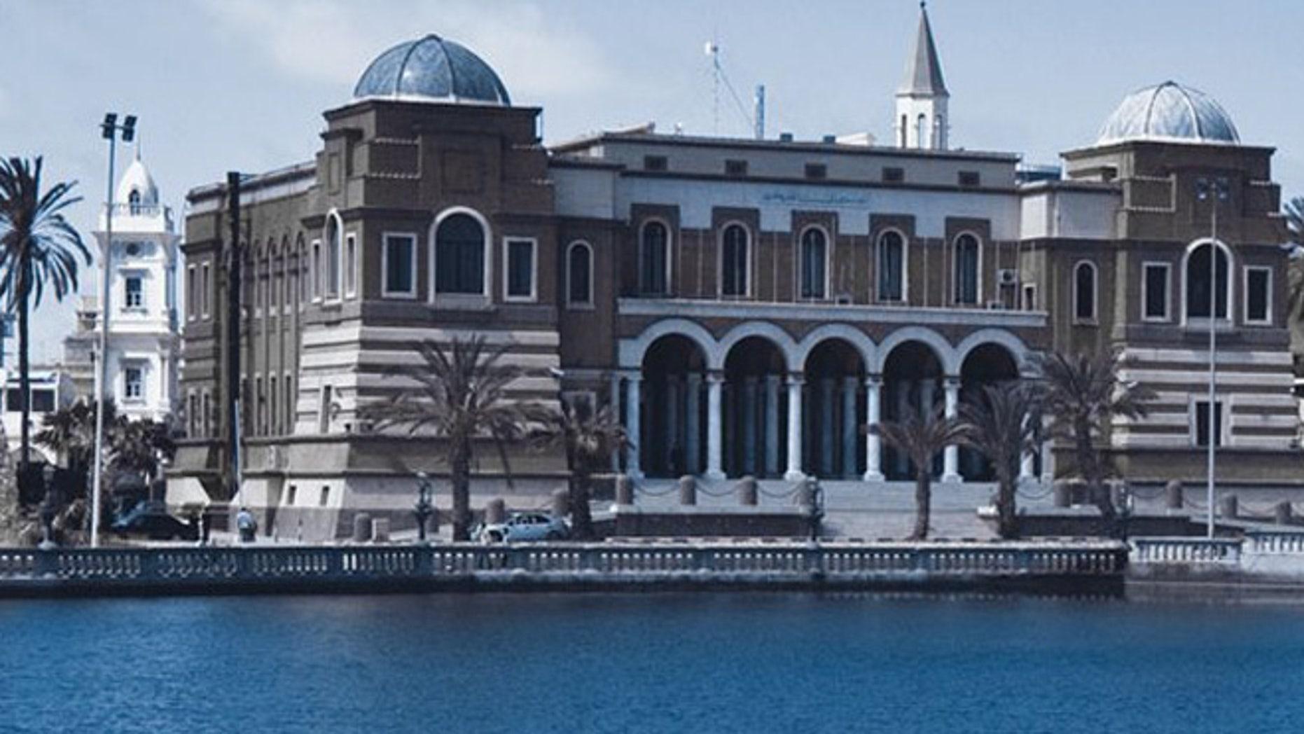 (Central Bank of Libya)
