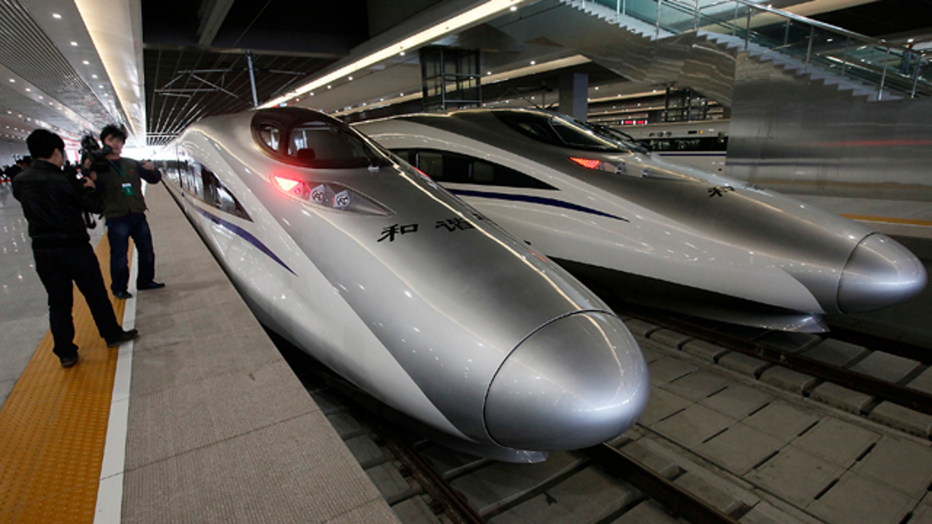 China Shows Off World's Fastest Bullet Train | Fox News