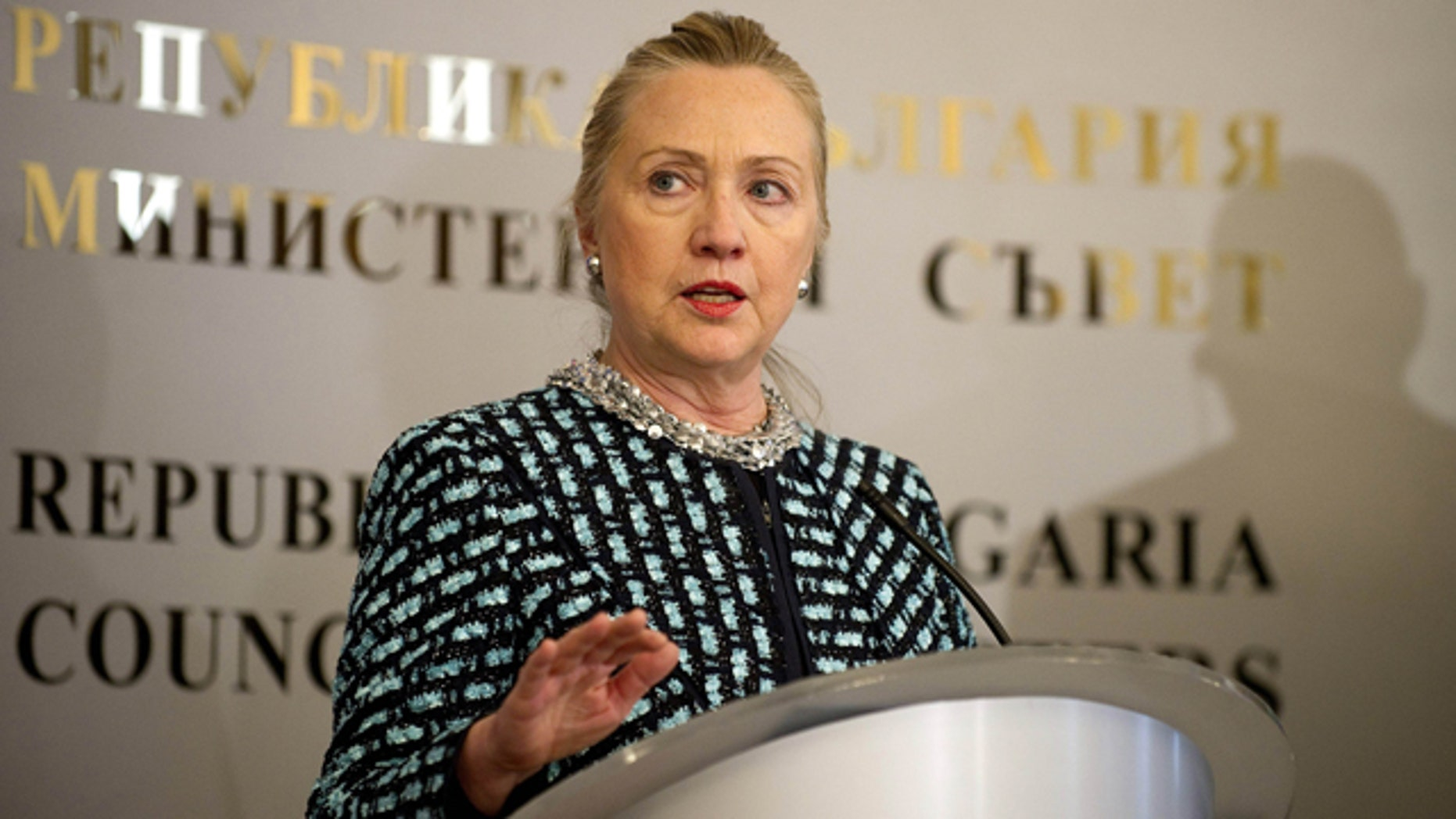 Feb. 5, 2012: US Secretary of State Hillary Rodam Clinton speaks at press conference at the Council of Ministers building  in Sofia, Bulgaria.
