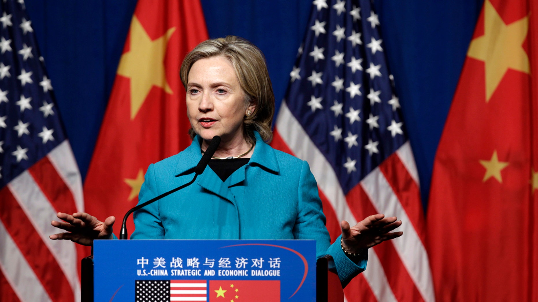 May 25, 2010: U.S. Secretary of State Hillary Clinton answers a question at a news conference after the U.S.-China Strategic Economic Dialogue in Beijing.
