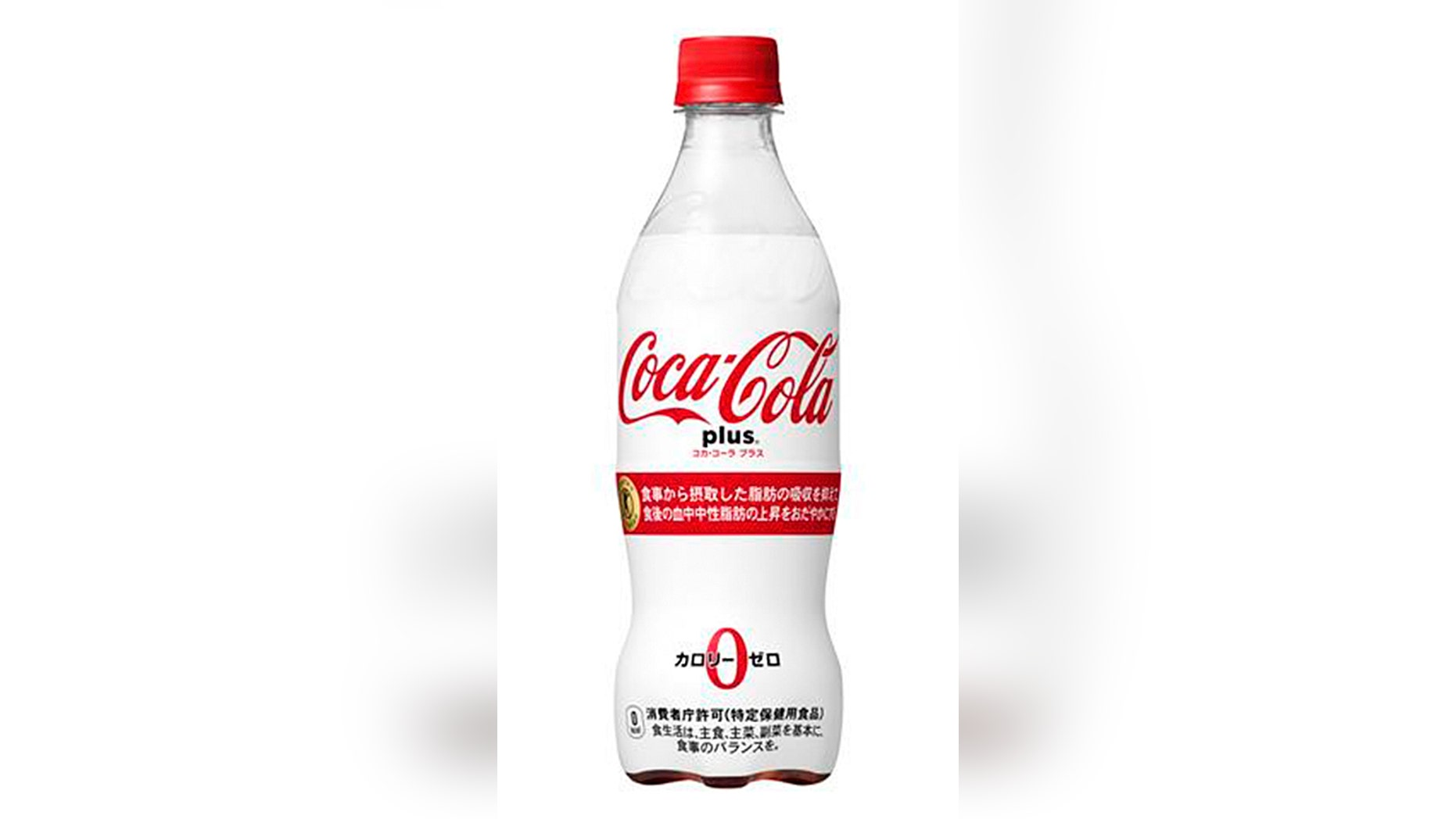 """Drinking too much of Coke's newest version of Coca-Cola Plus might result in """"loose bowels,"""" the company said."""