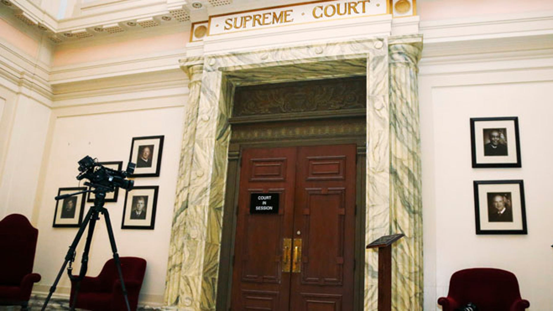 July 15, 2014: The Oklahoma Supreme Court meets for a hearing closed to cameras in Oklahoma City.