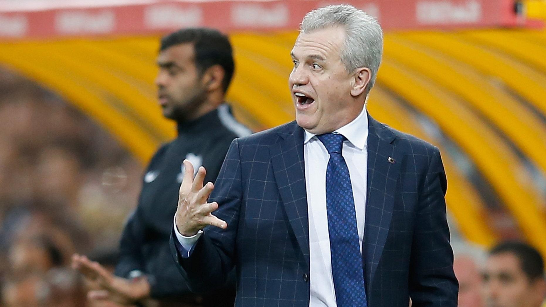 Coach of Japan Javier Aguirre.