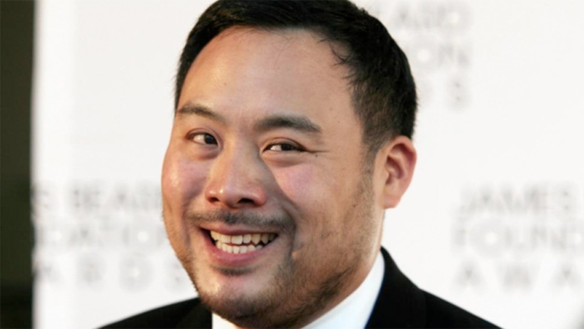 Chef David Chang start food delivery service in New York.