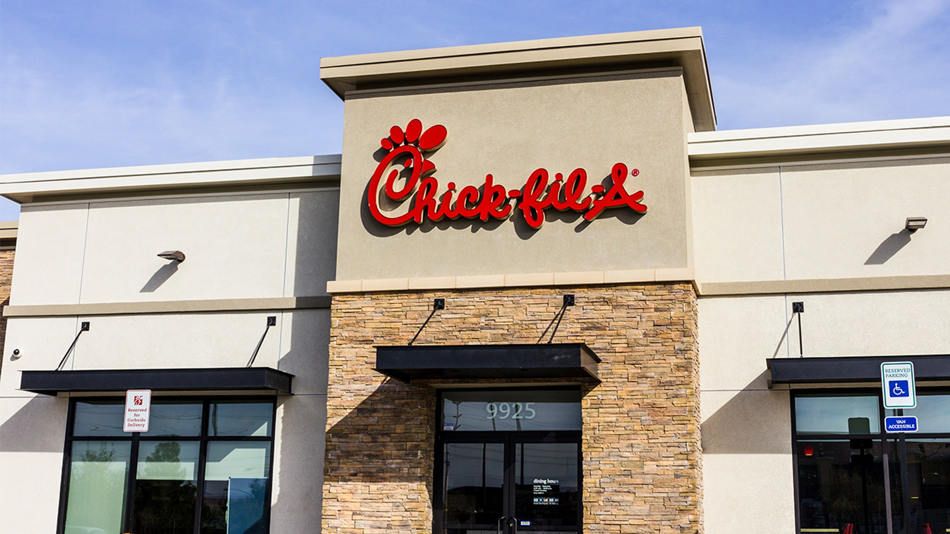 Chick-fil-A has an entire hidden menu with delicious twists on their classic items.