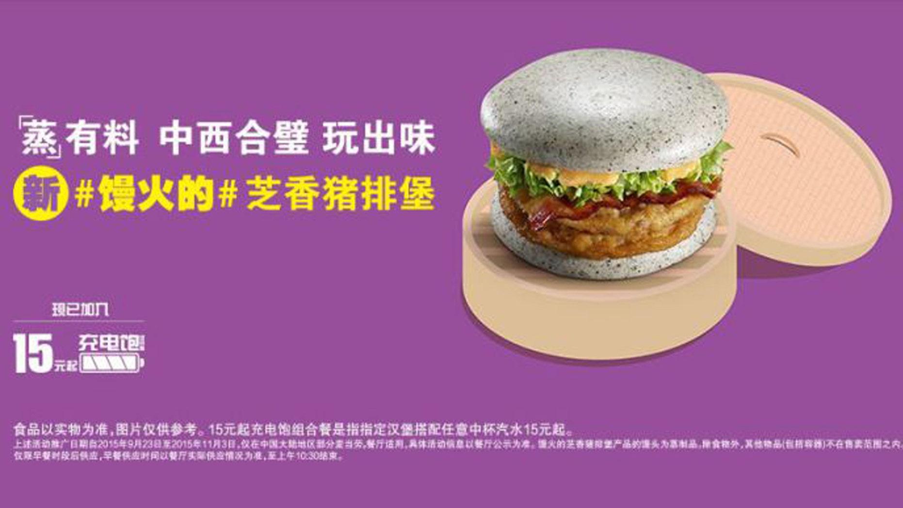 The new Modern Chinese Burger has grey buns with darker flecks.