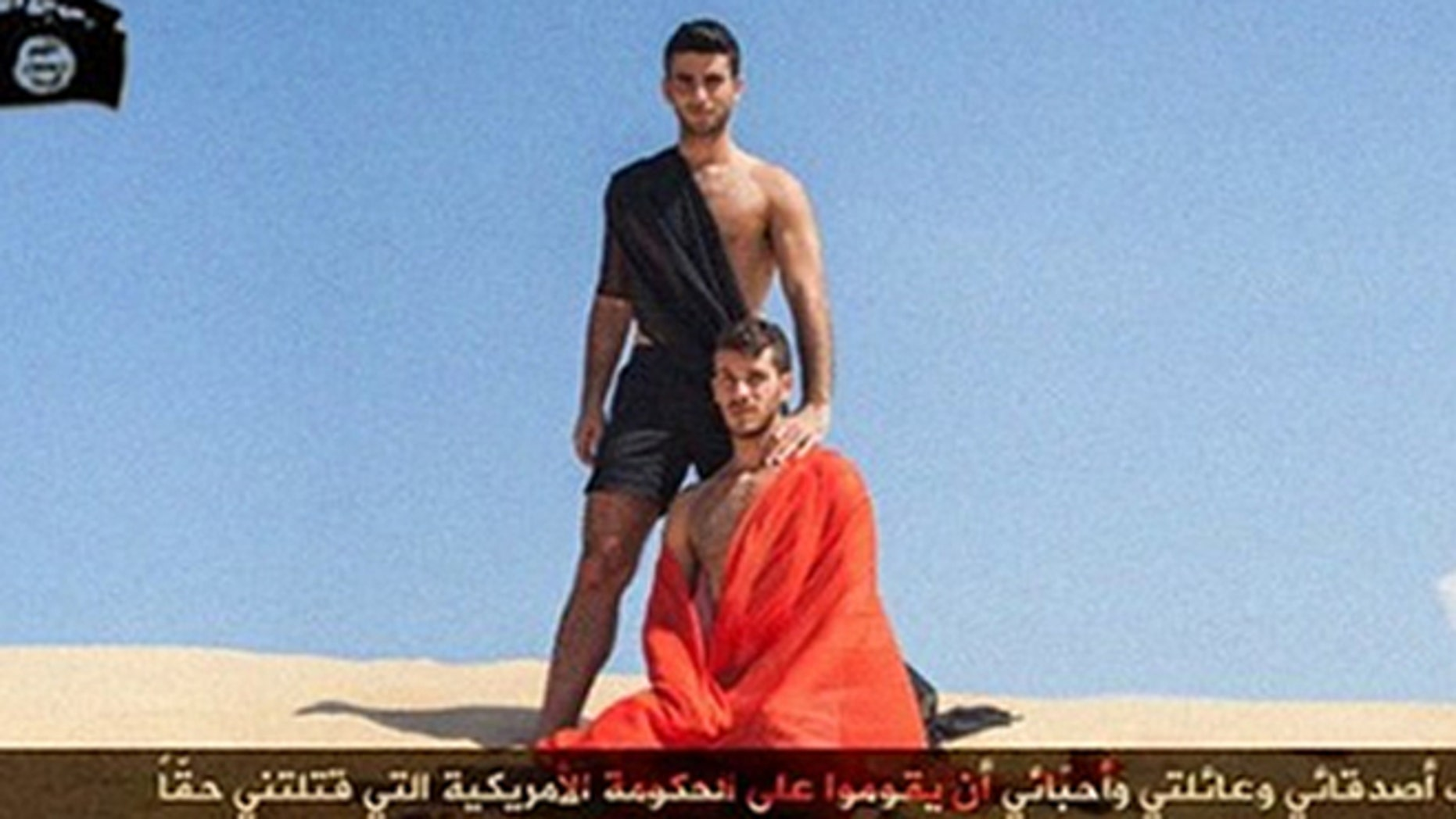 Israeli gay party promoter Drek is under fire for using ISIS-inspired imagery on posters to promote an event.