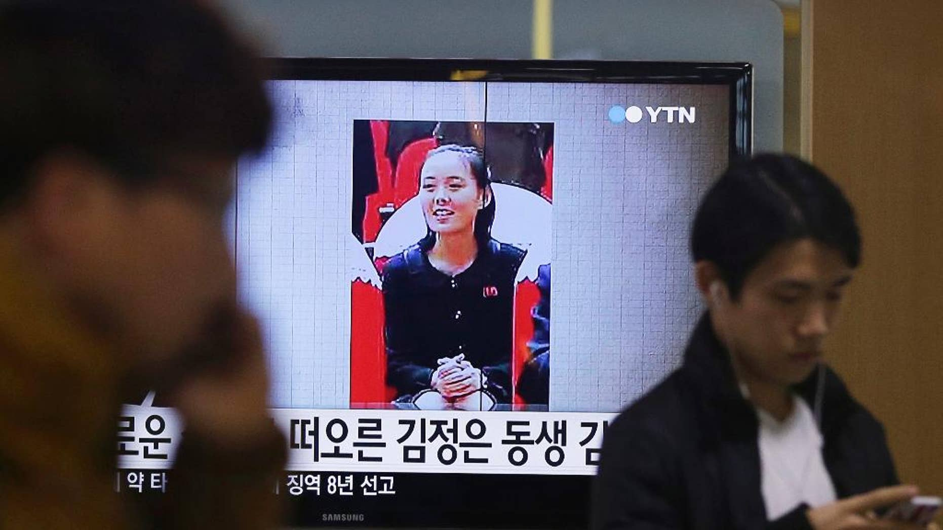 "FILE - In this Nov. 27, 2014 file photo, an image of North Korean leader Kim Jong Un's younger sister Kim Yo Jong is shown on a screen broadcasting a TV news program at Seoul Railway Station in Seoul, South Korea. Kim Yo Jong is among the officials who won promotions at the country's ruling-party congress. The state-run Korean Central News Agency reported Tuesday, May 10, 2016 that Kim Yo Jong was named a member of the Workers' Party of Korea's Central Committee during the congress that ended Monday. The letters read: ""Kim Jong Un's sister."" (AP Photo/Ahn Young-joon, File)"