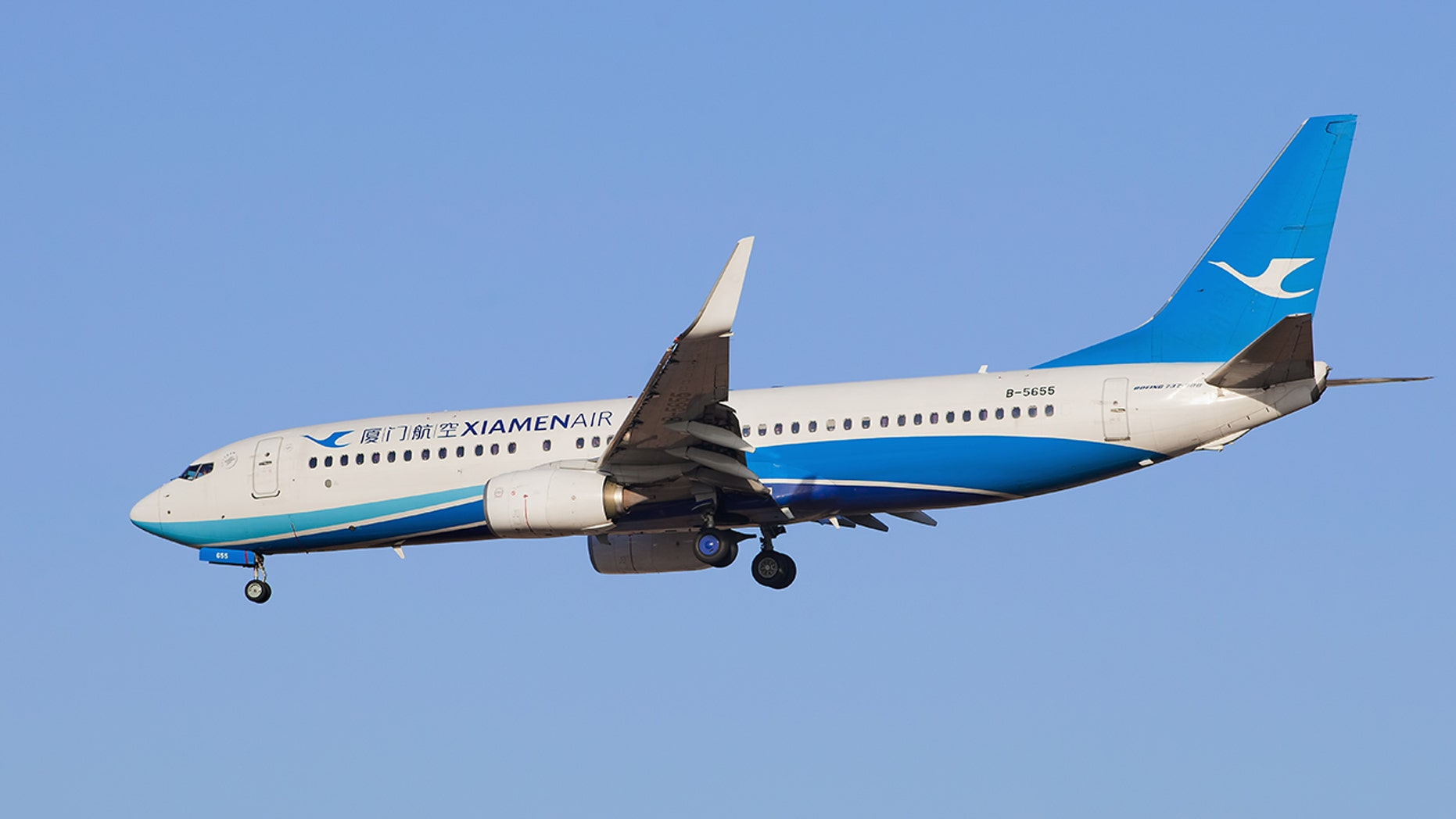 """A XiamenAir plane """"crash landed"""" and skidded off the runway at the Manila Airport Thursday."""