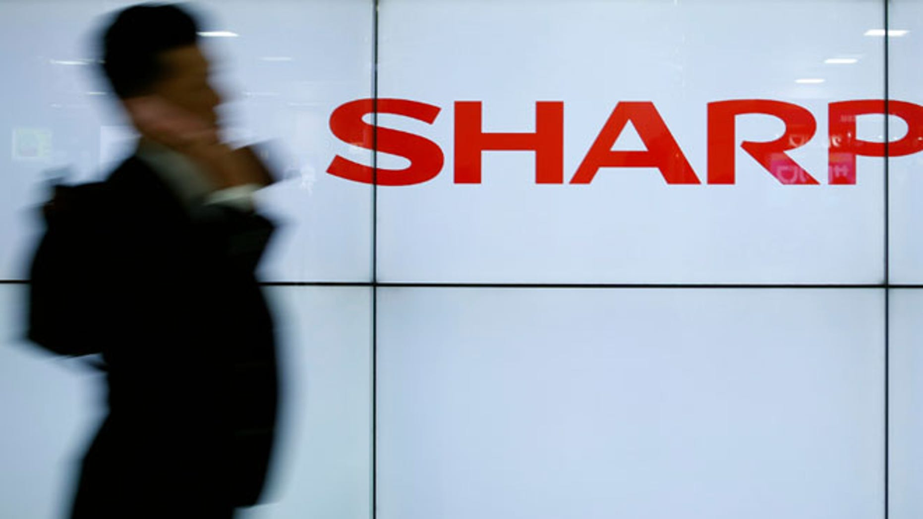 A Sharp spokesman told Reuters that no final decision has been made on the plant.