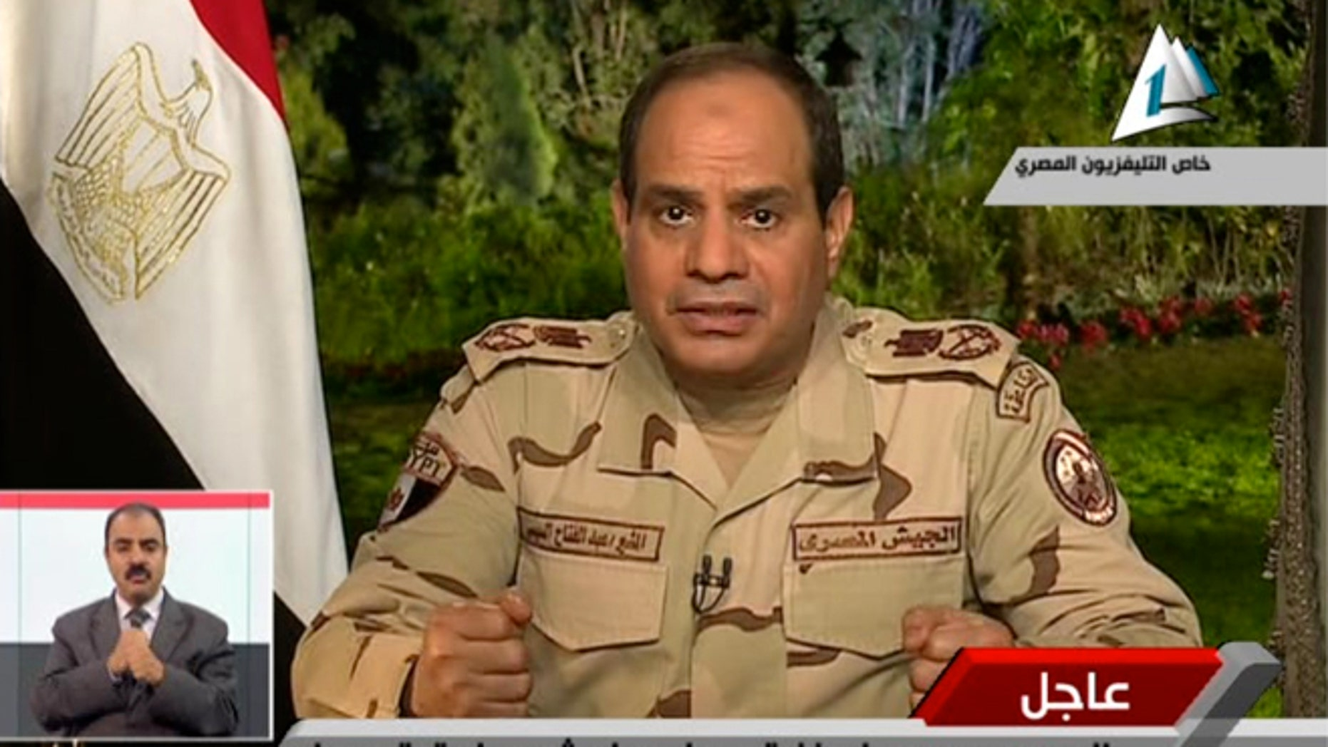 Mar. 26, 2014: In this image made from video broadcast on Egypt's State Television, Egypt's military chief Abdel-Fattah el-Sissi speaks in a nationally televised speech, announcing that he will run for president, in Cairo, Egypt.