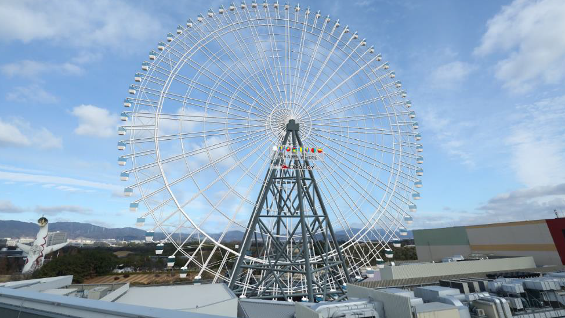 Japan's tallest Ferris wheel is set to open this summer.