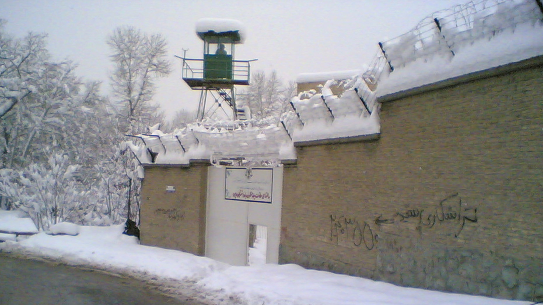 Iran's notoriously brutal Evin Prison in northern Tehran