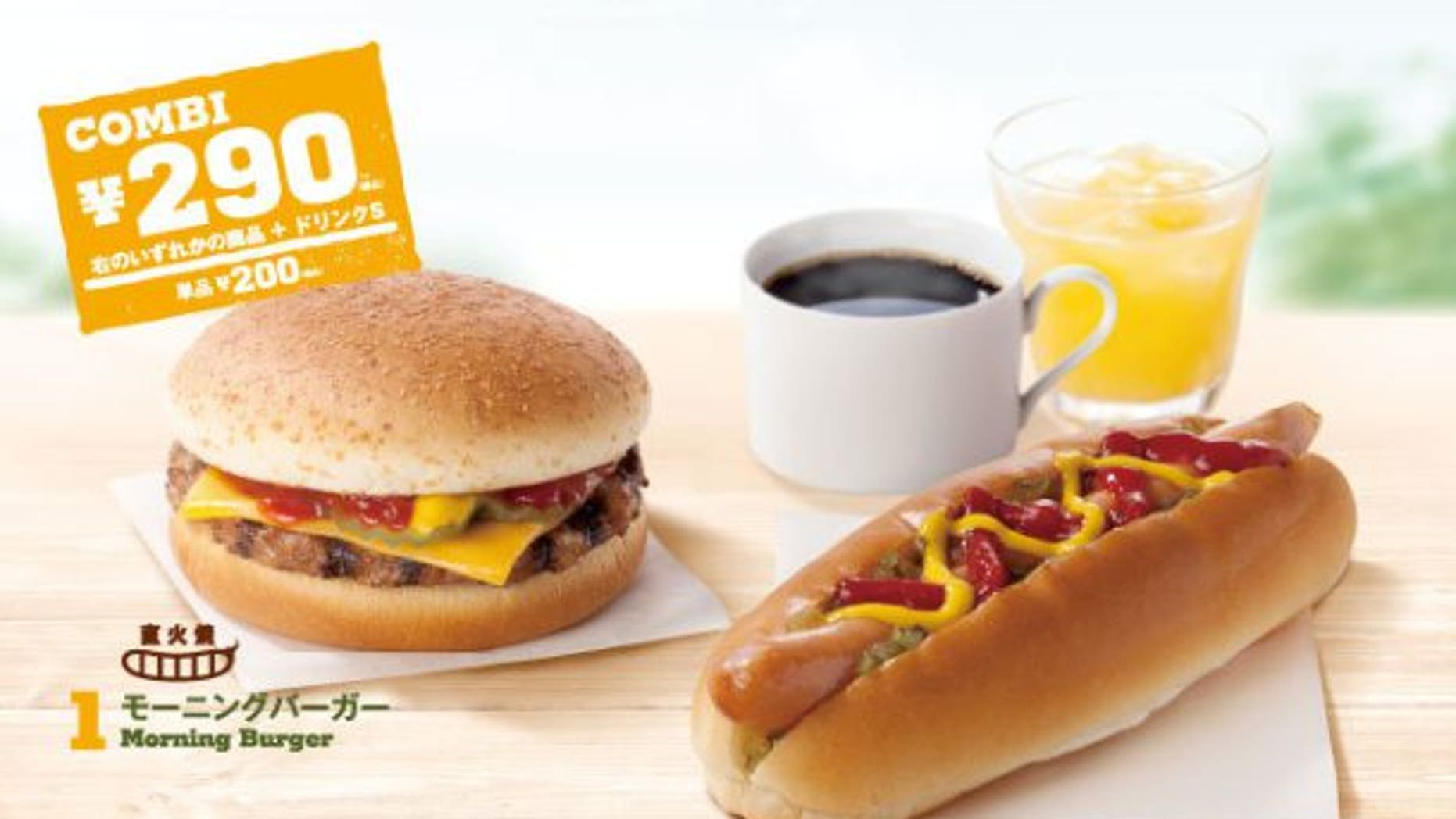 The Whopper chain has previously tested hotdogs for breakfast overseas.