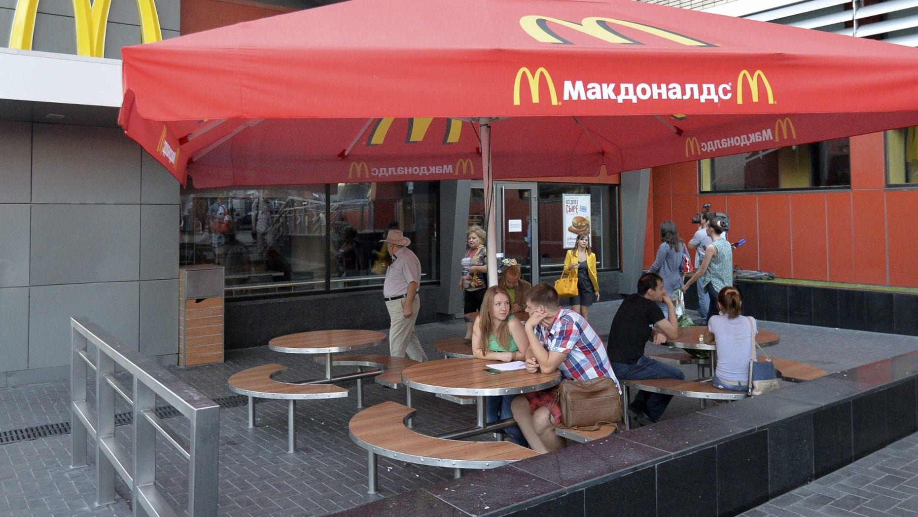 McDonald's may have a local fast-food competitor.