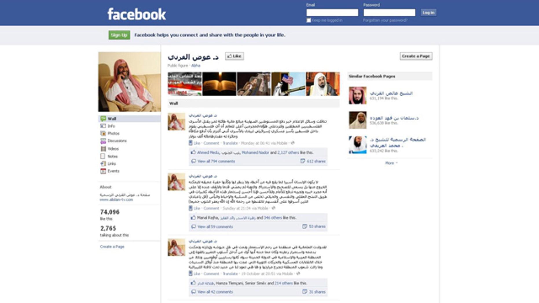 Awad al-Qarni's Facebook page.
