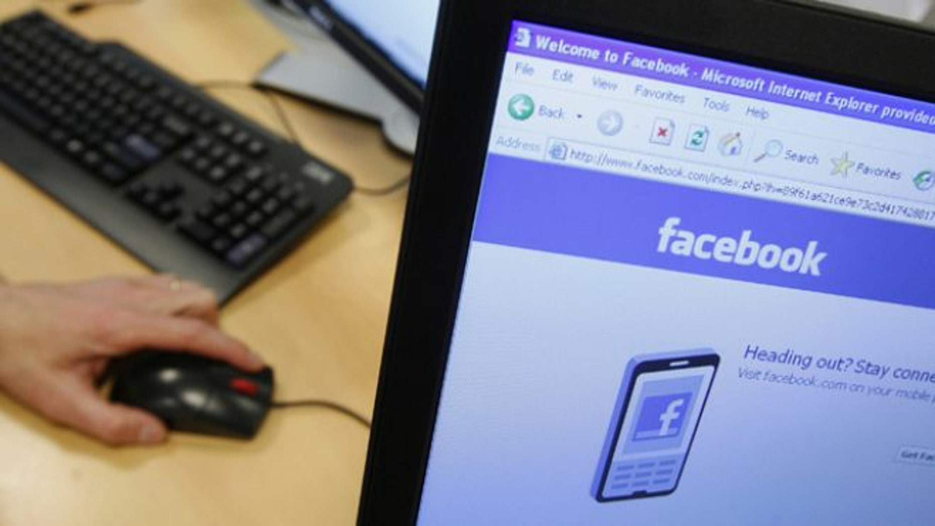 Are you your Facebook profile page?