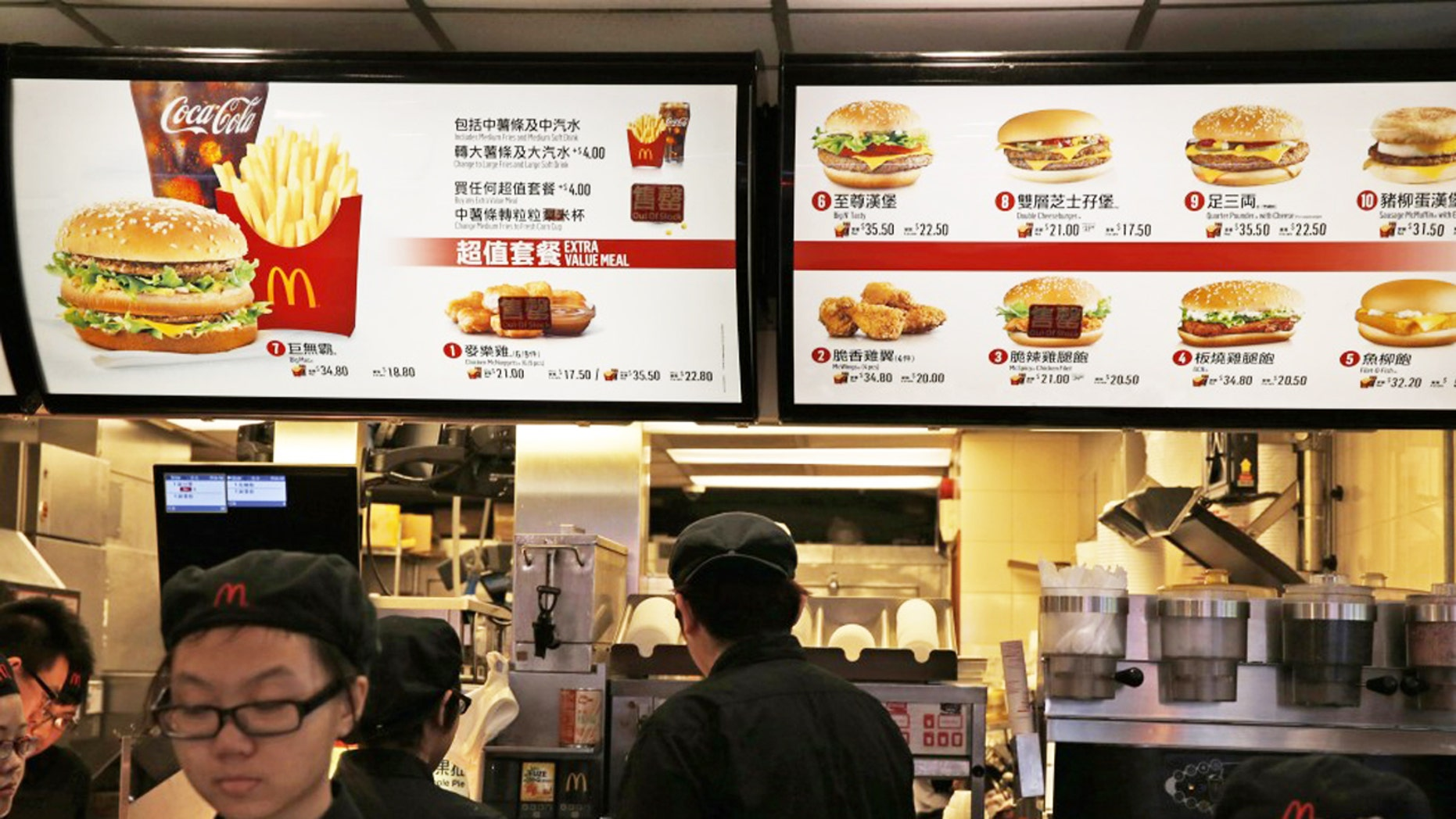 McDonald's in coming under fire from religious groups in Taiwan.