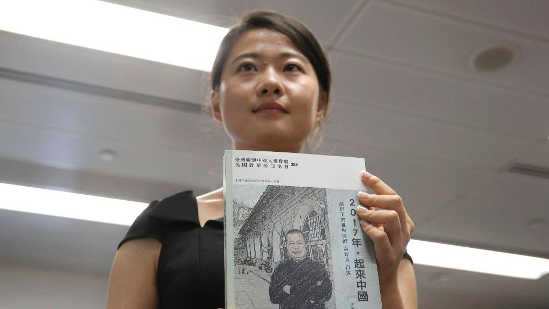 """Grace Geng, the daughter of one of China's most prominent human rights lawyers, Gao Zhisheng, attends at the Hong Kong launch of a book, titled """"Stand Up China 2017 - China's Hope: What I Learned During Five Years as a Political Prisoner"""", written by her father, at a news conference in Hong Kong, Tuesday, June 14, 2016. The book is a memoir by Gao in which he details the torture he says he endured while detained and jailed as well as three years of being held in solitary confinement. (AP Photo/Kin Cheung)"""