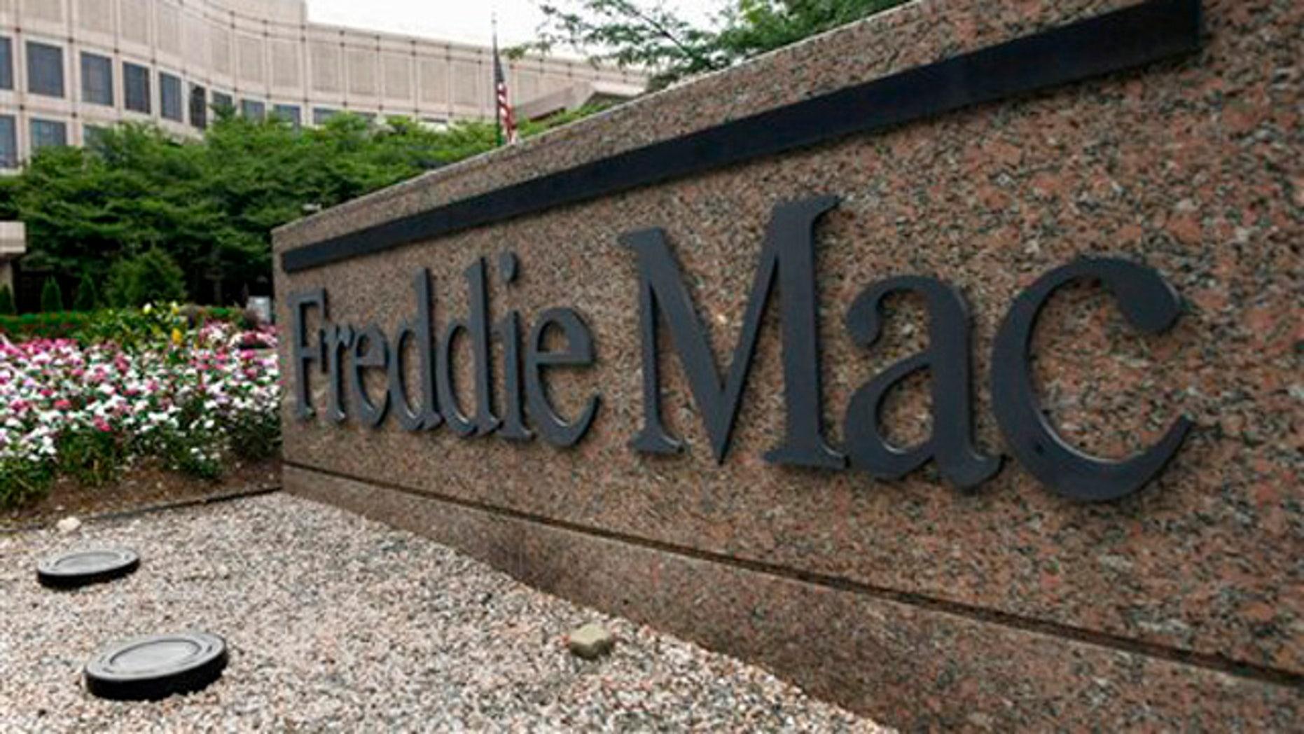July 13, 2008: Shown here is the Freddie Mac headquarters in McLean, Va
