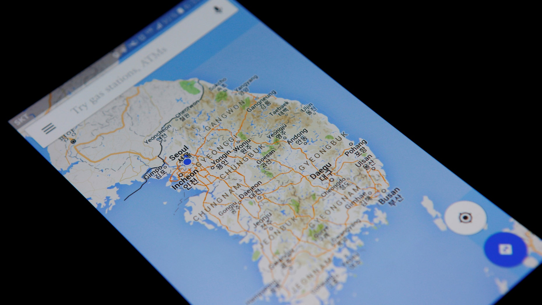 File photo: Google Maps application is displayed on a smartphone in Seoul, South Korea, in this photo illustration on August 24, 2016. REUTERS/Kim Hong-Ji TPX IMAGES OF